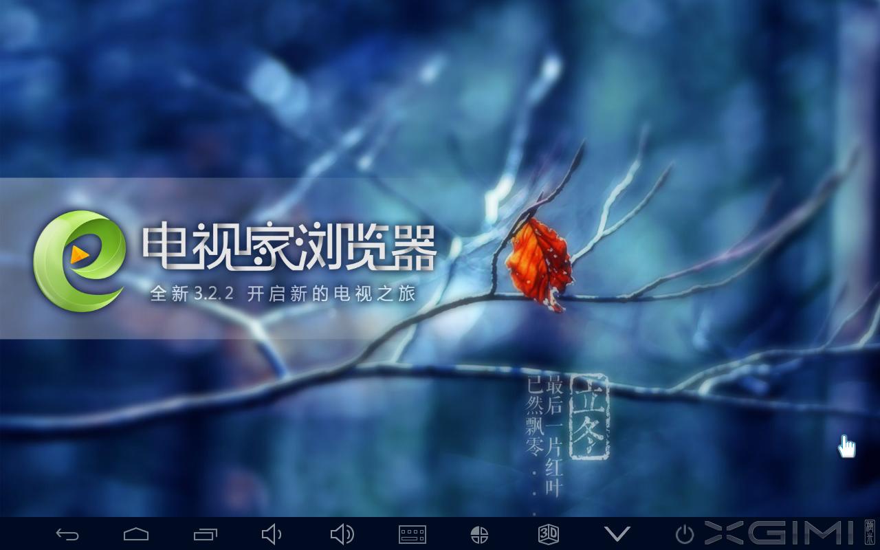 Screenshot_2014-11-22-11-15-12.png