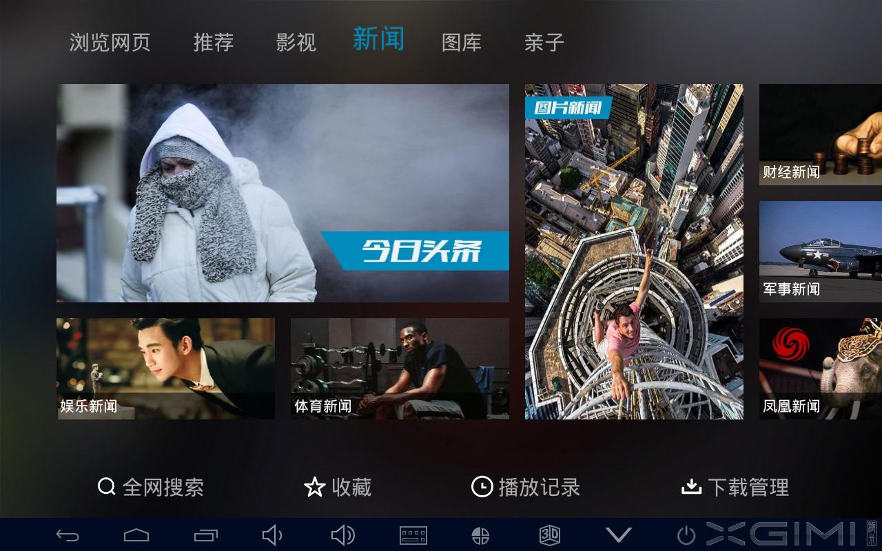 Screenshot_2014-11-22-11-20-31.png
