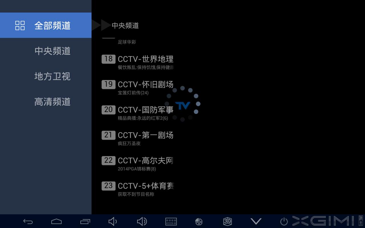 Screenshot_2014-11-22-11-26-58.png