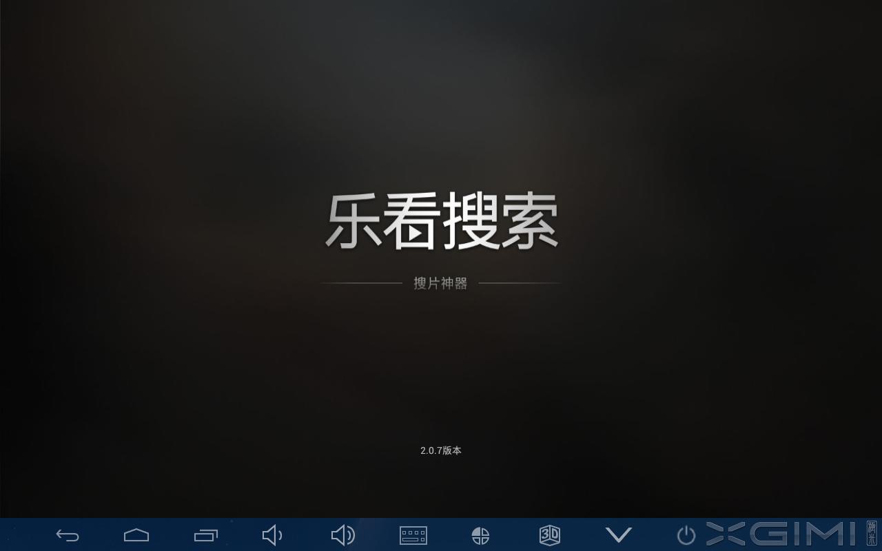 Screenshot_2014-12-29-12-44-42.png