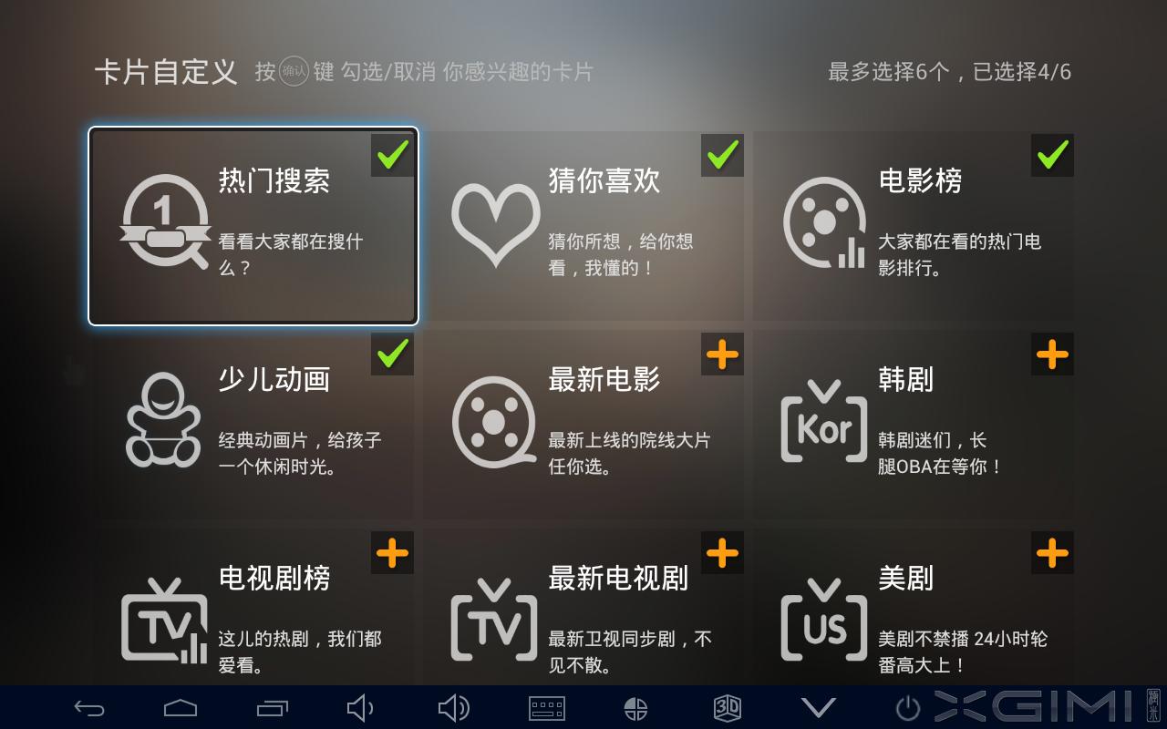 Screenshot_2014-12-29-12-45-54.png