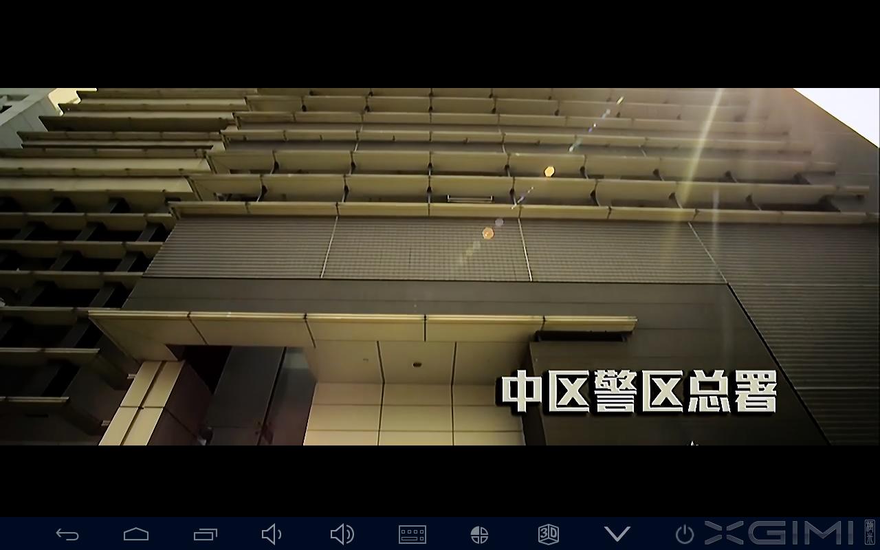Screenshot_2014-12-29-12-48-05.png