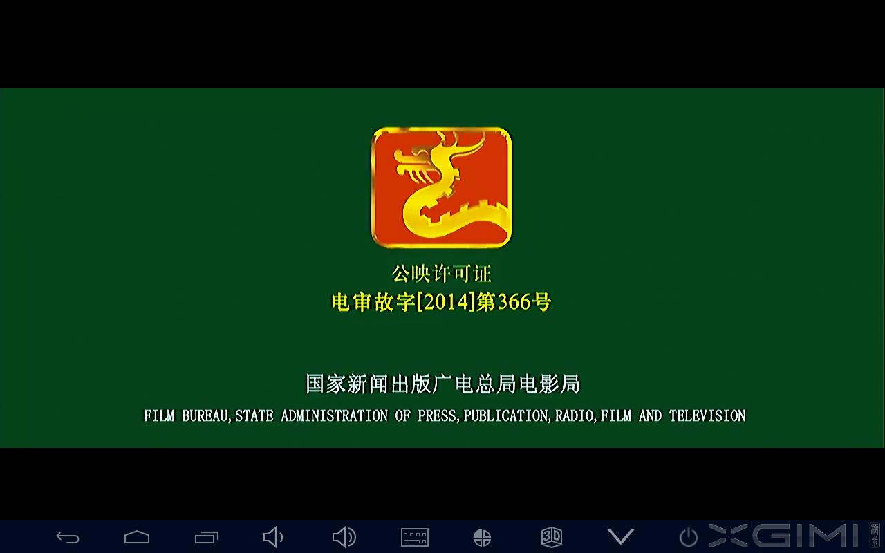 Screenshot_2014-12-29-12-50-58.png