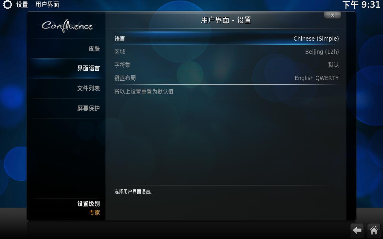 Screenshot_08-18-21-31-45.jpg