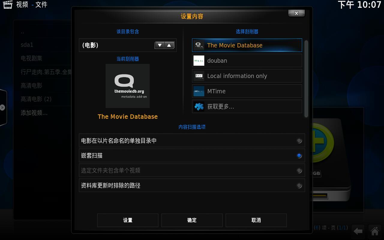 Screenshot_08-18-22-07-33.jpg