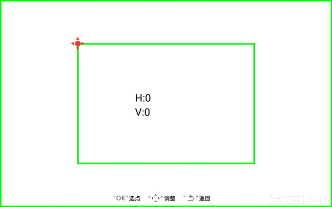 Z4极光梯形校正界面.jpg