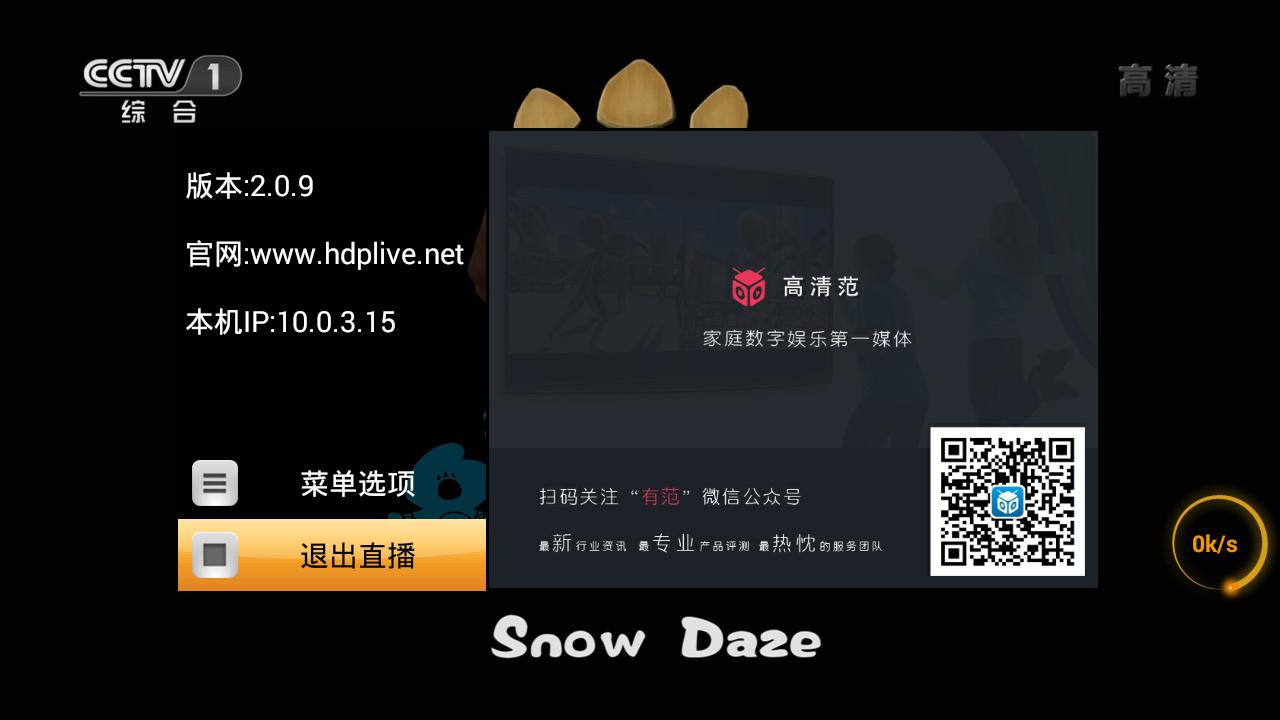 Screenshot_2016-02-28-16-33-43.png