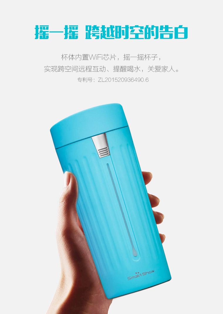 产品详情页-S1时尚版-拼接-NEW1_09.jpg
