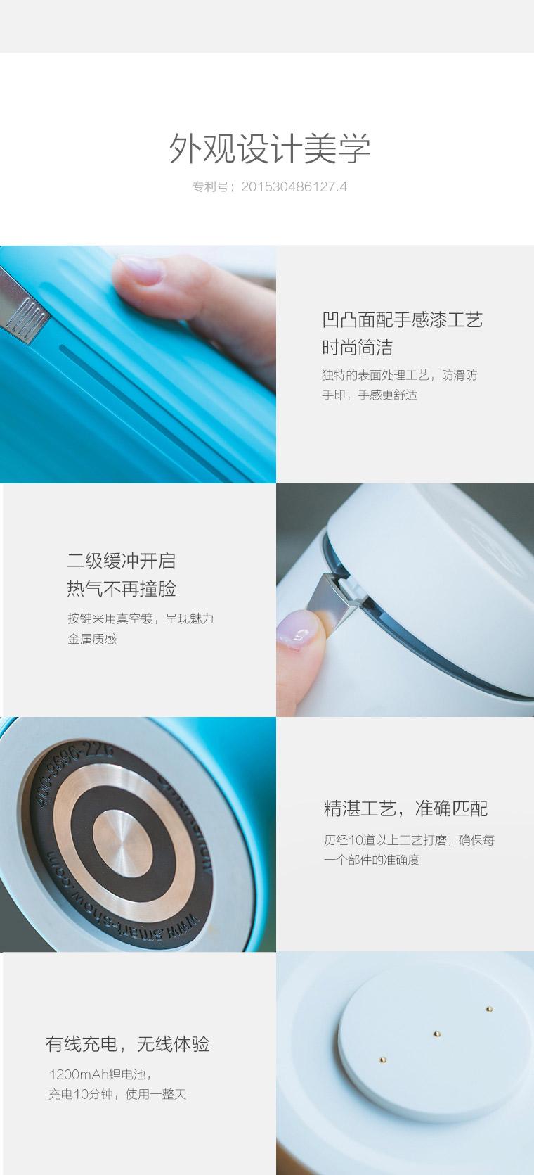 产品详情页-S1时尚版-拼接-NEW1_18.jpg