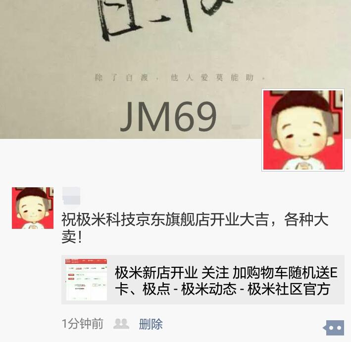 Screenshot_2017-03-14-14-52-16-751_看图王.jpeg