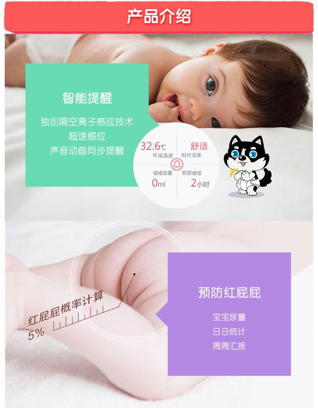 标准版粉色详情_04.jpg