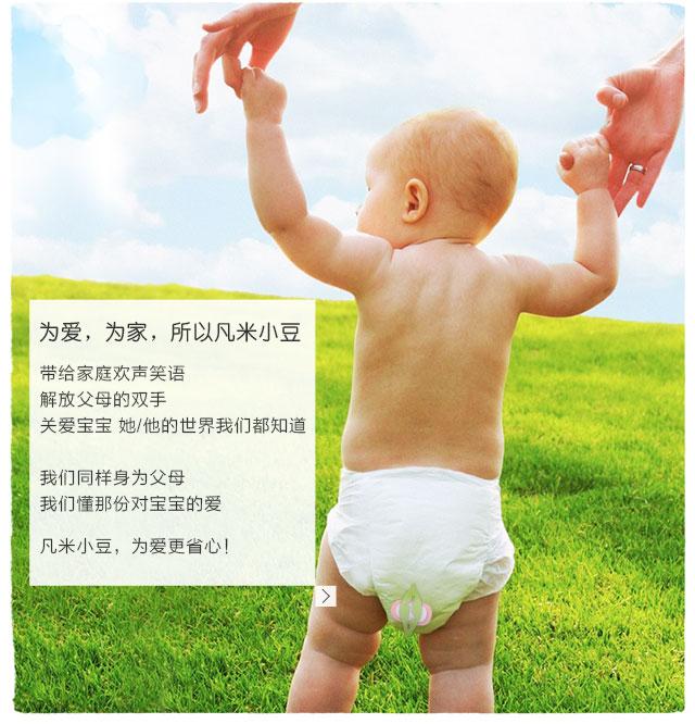 标准版粉色详情_12.jpg