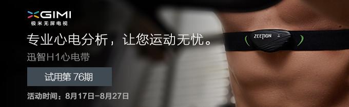 心电带 680 210 ~zi_副本.jpg