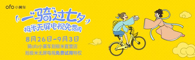 8.24论坛banner680-210.jpg