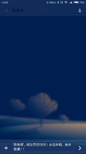 Screenshot_2017-09-06-14-02-31-096_com.android.mms.png