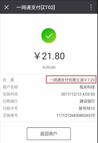 微信图片_20171225162220.jpg
