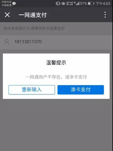 微信图片_20171225162224.jpg
