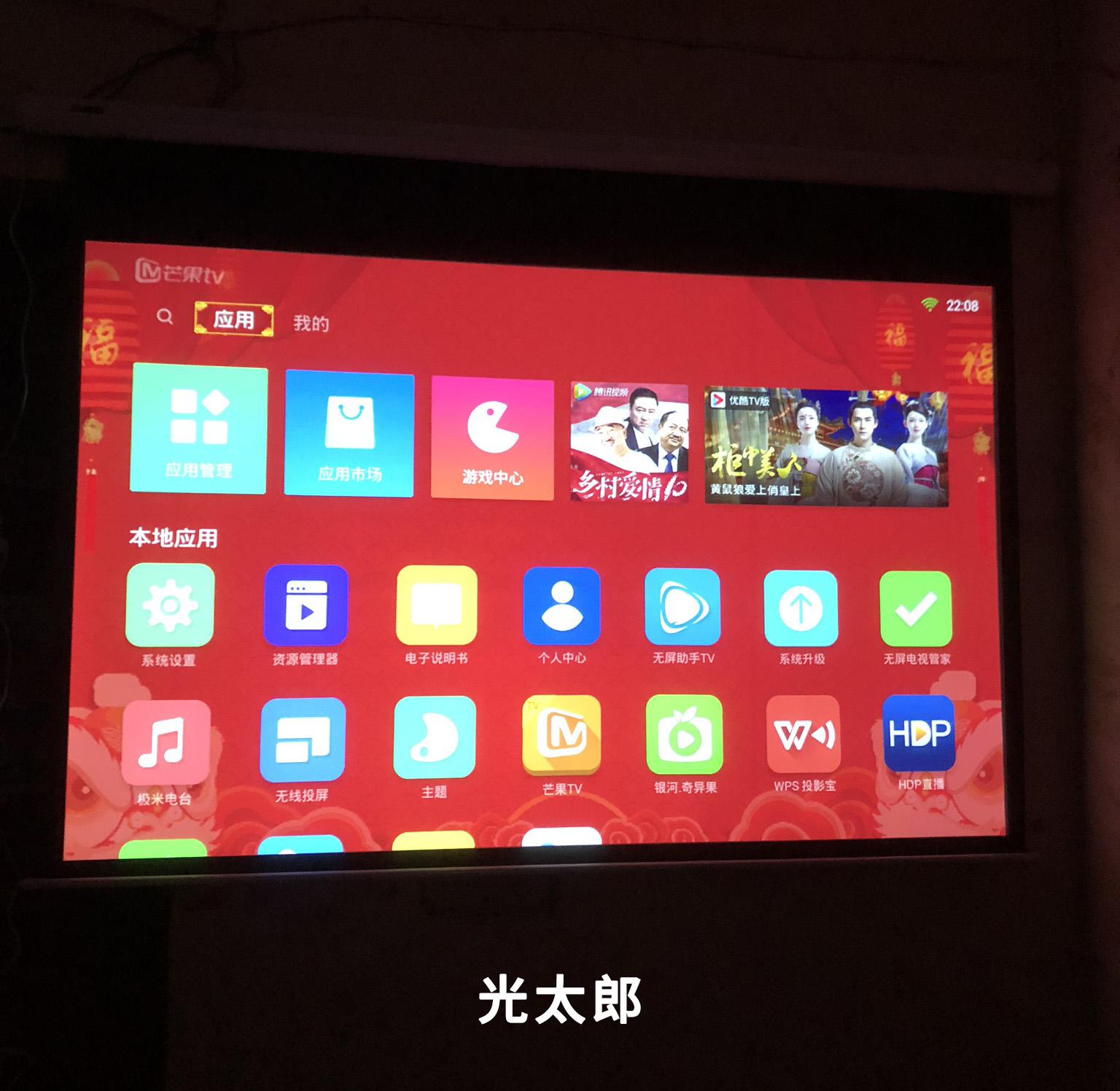 UI 3.0.jpg