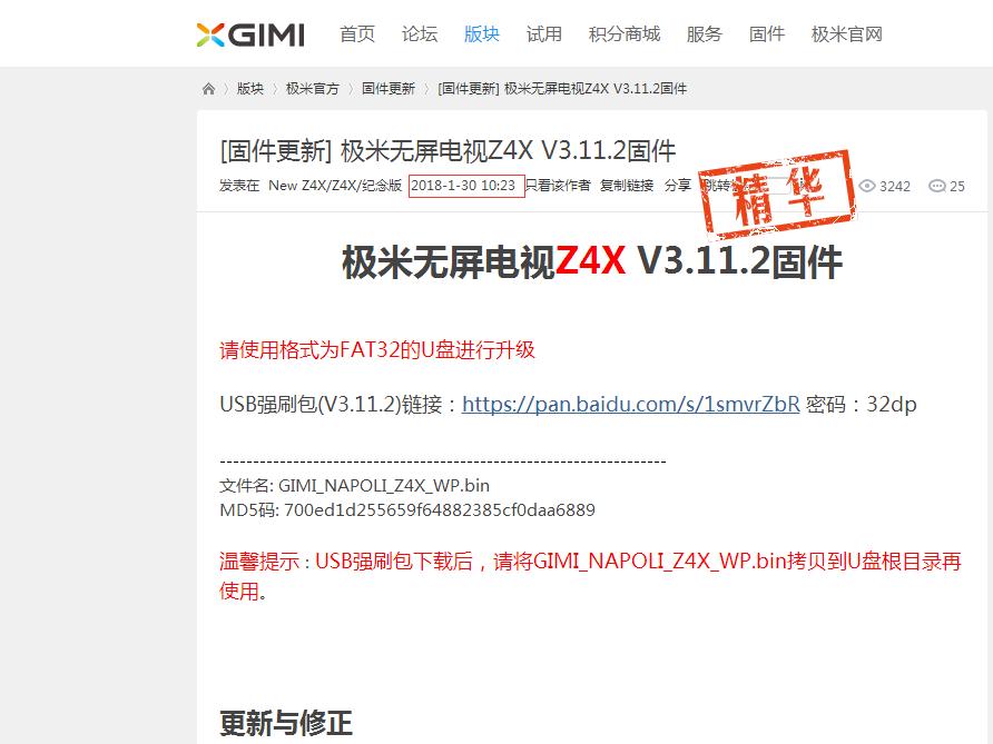 YGZA5(NQX$`U[R[8CA_WHUL.png