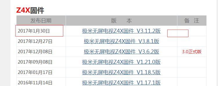 R[2)_1Q6]VTV79}X~I$Y%LT.png