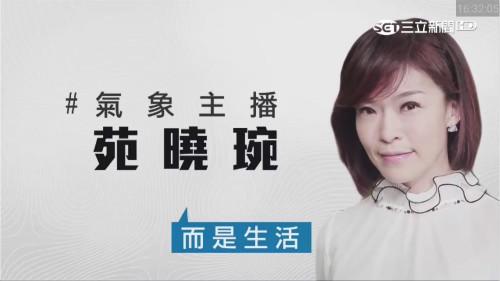 三立新闻HD_meitu_6.jpg