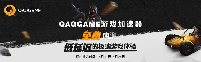 weiboguanggao.png
