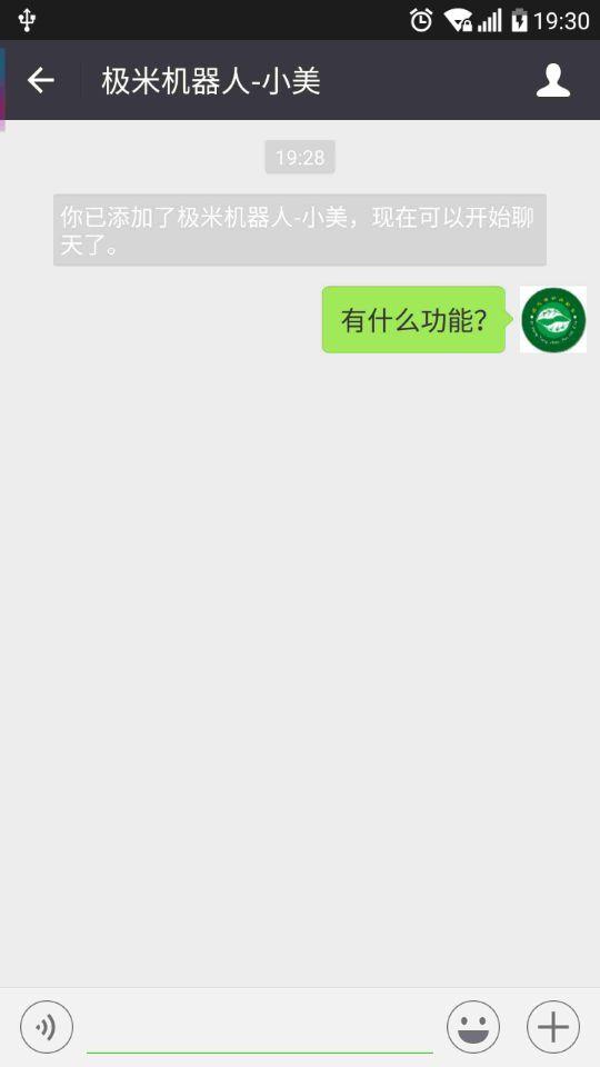 QQ图片20180508193030.jpg