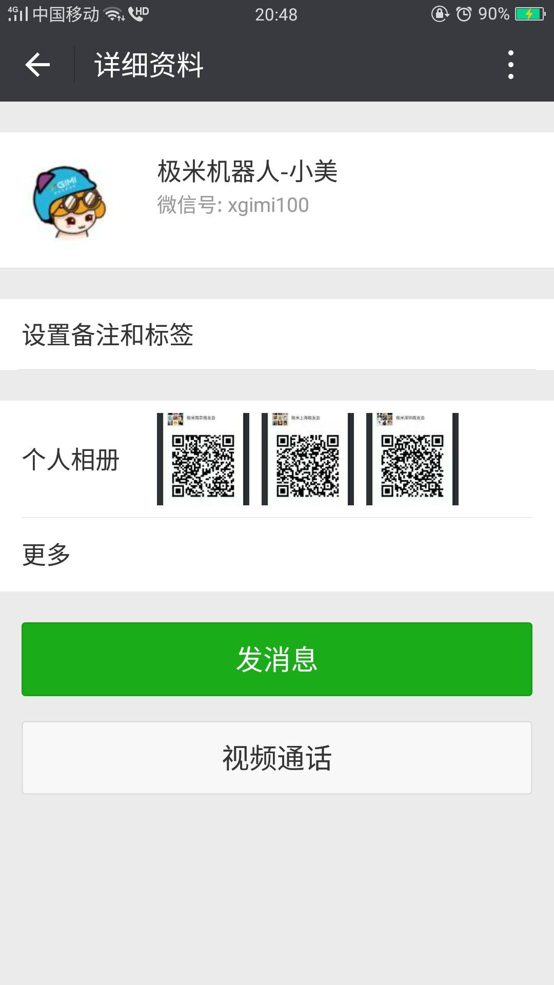 QQ图片20180508204948.jpg