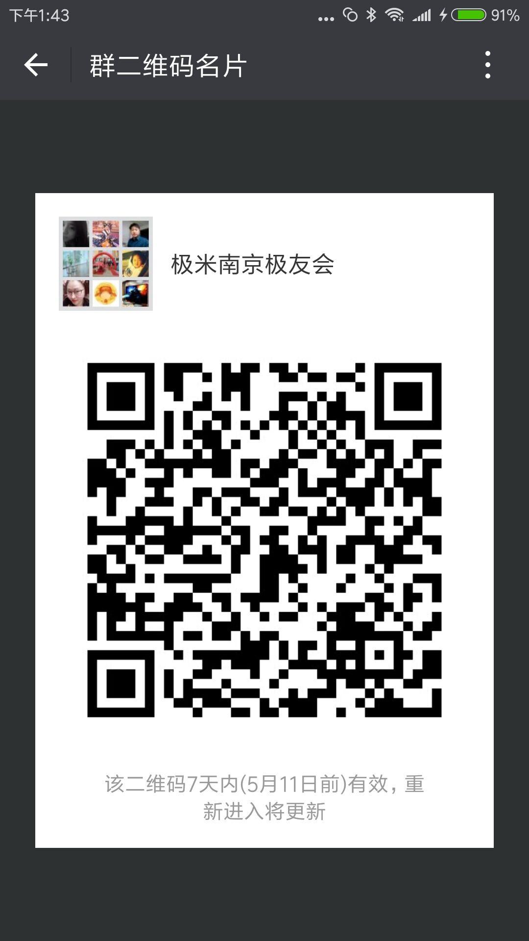QQ图片20180508224140.jpg