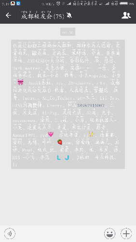 Screenshot_2018-05-09-07-19-57-718_com.tencent.mm.png