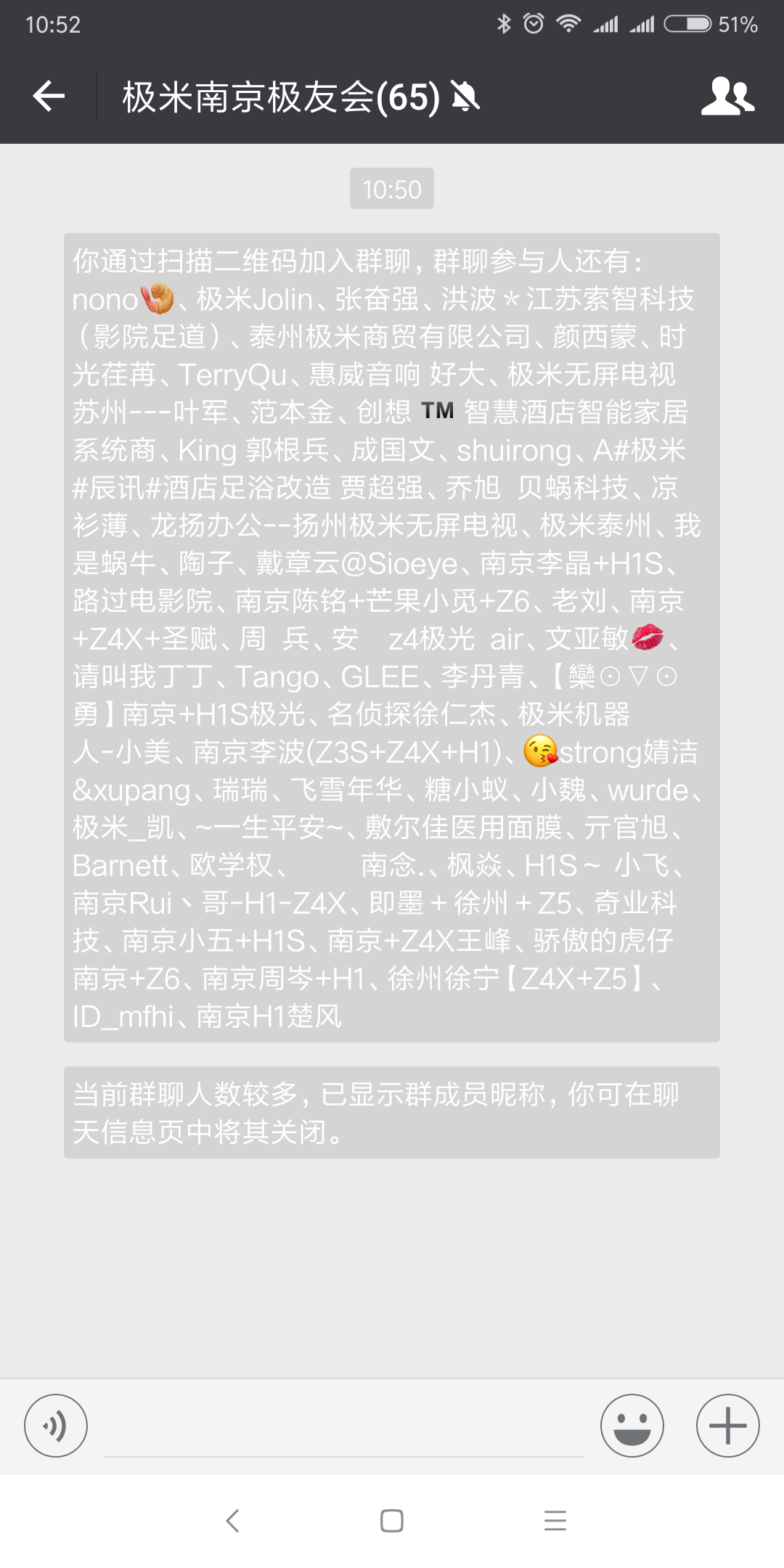 Screenshot_2018-05-09-10-52-38-318_com.tencent.mm.png