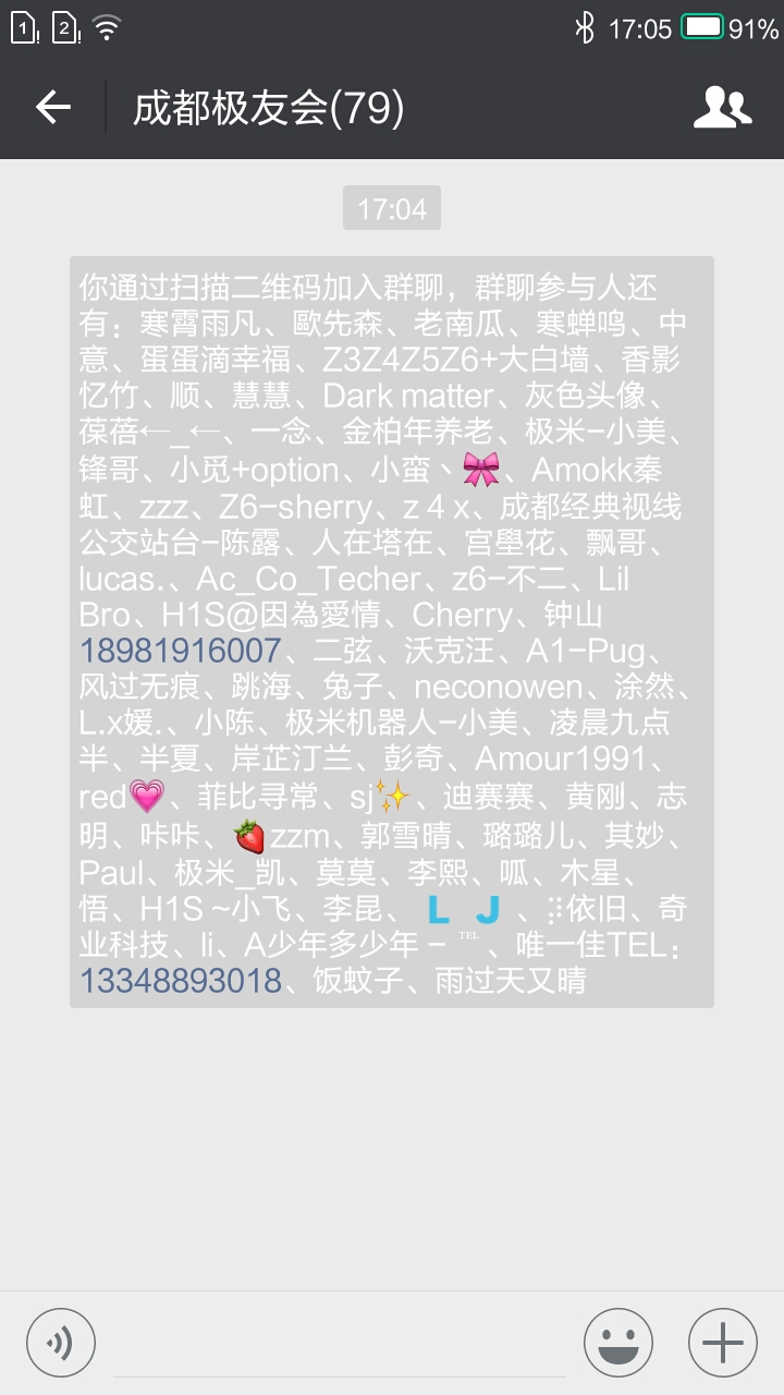 SRC_20180509_170529.jpg