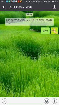 Screenshot_2018-05-09-18-57-10-103_com.tencent.mm.jpg