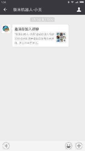 Screenshot_2018-05-15-01-36-27-899_com.tencent.mm.png