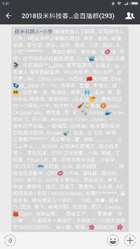 Screenshot_2018-05-15-01-41-09-354_com.tencent.mm.png