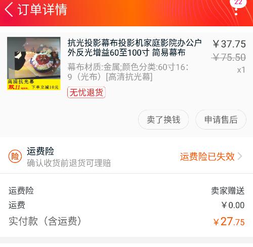 Screenshot_2018-06-12-10-49-03.png