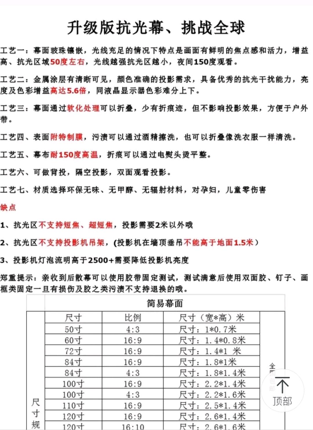 Screenshot_2018-06-12-14-53-20.png
