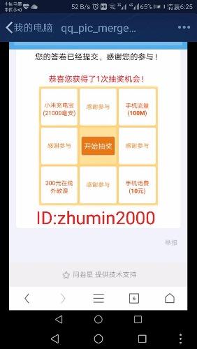 Screenshot_20180624-062542.jpg