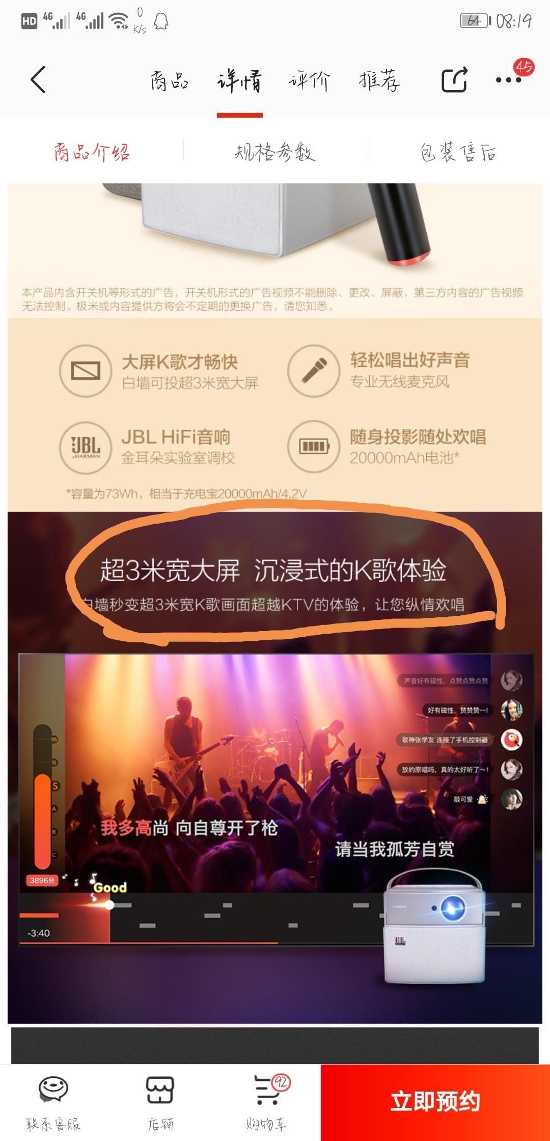 Screenshot_20180909_082033.jpg