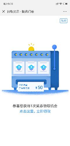 Screenshot_2018-12-28-21-39-00-952_com.tencent.mm.png