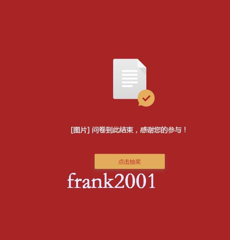 frank2001
