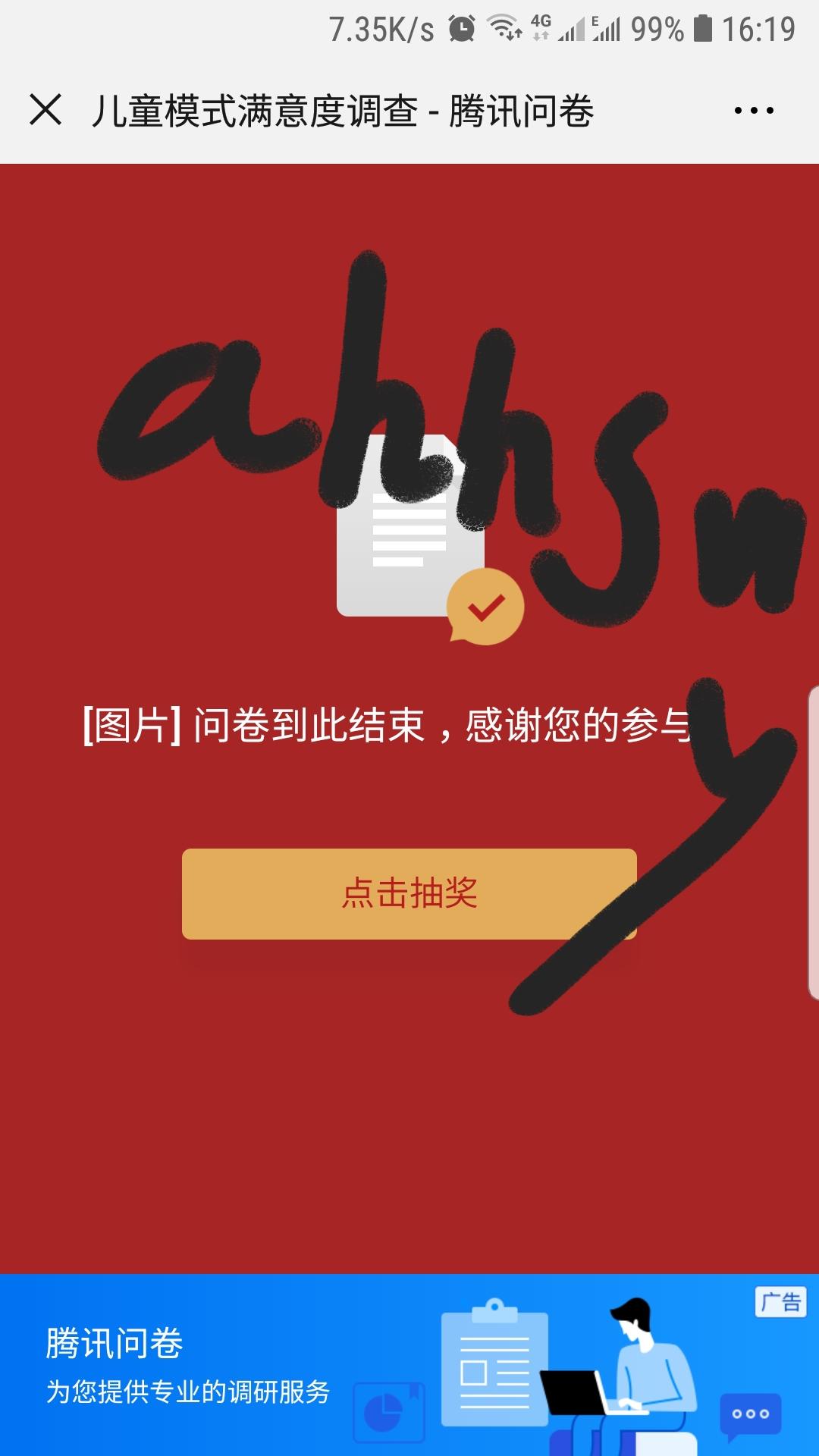 qqqqqqqqqqqqqqqqq12-162006_WeChat.jpg