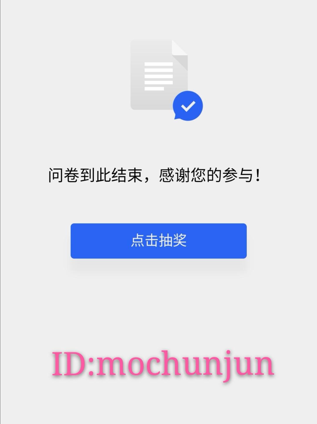 Screenshot_20190506_095519.jpg