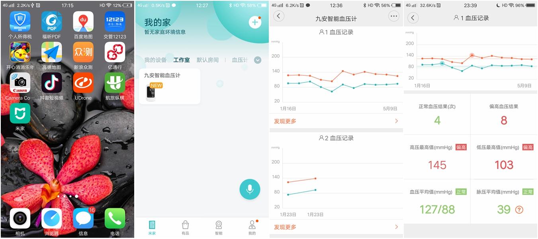Z11-app.jpg