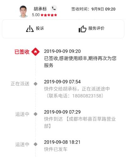 Screenshot_2019-09-09-11-43-57.png