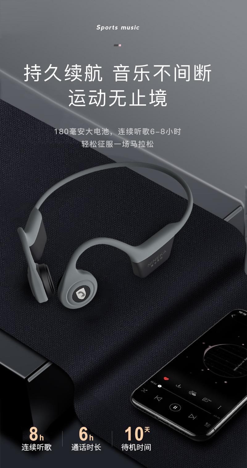 骨传导耳机切图800宽_07.jpg