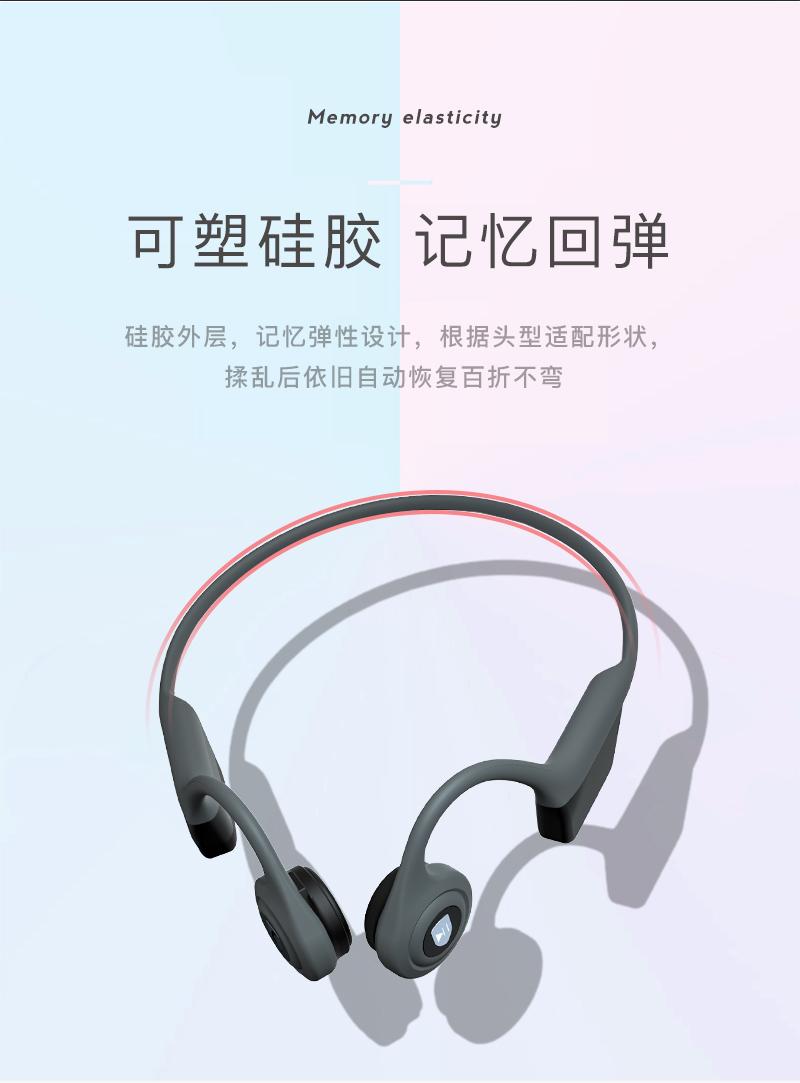骨传导耳机切图800宽_13.jpg