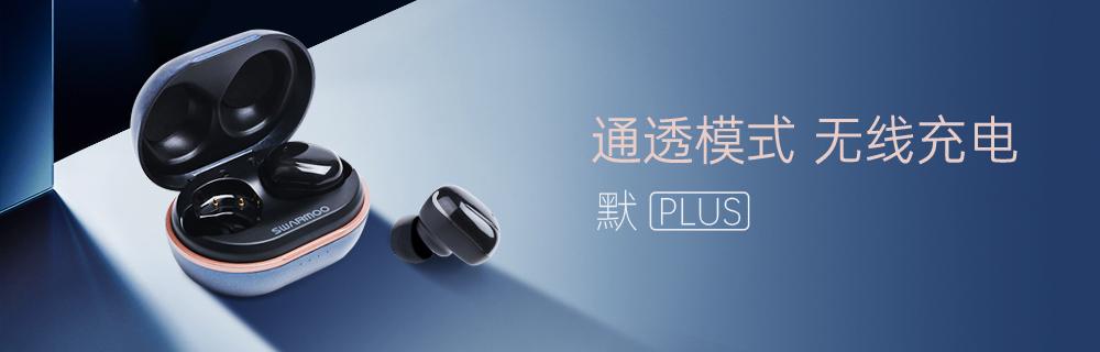 试运营产品banner(1000X320).jpg