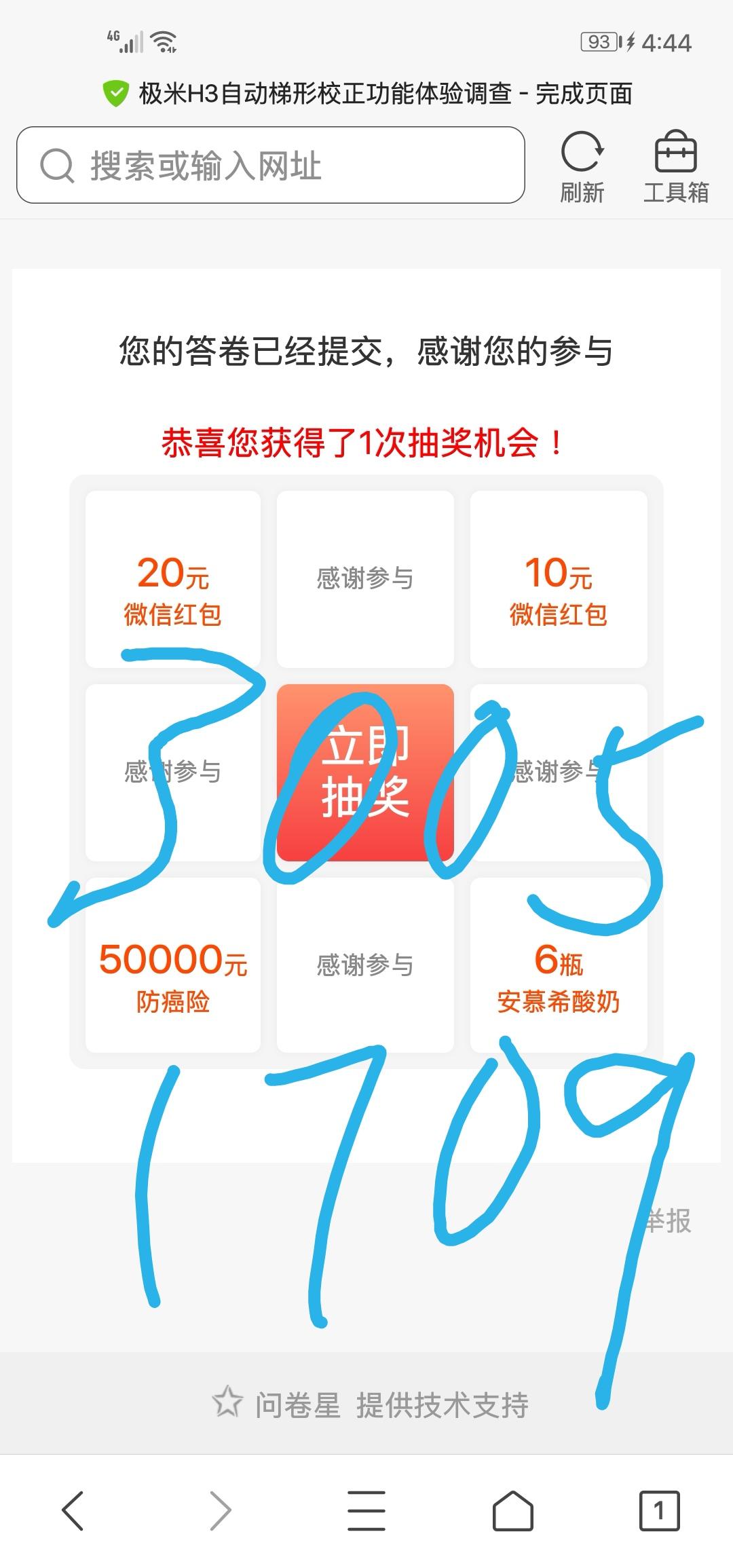 Screenshot_20200528_044520.jpg
