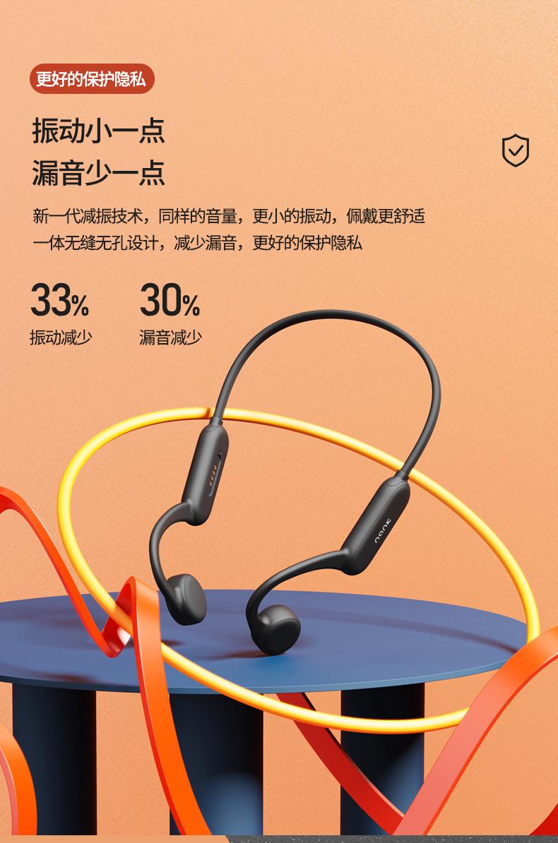 详情页切图_09.jpg